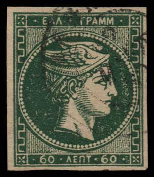 Lot 315 - GREECE-  LARGE HERMES HEAD 1876/77 athens printing -  Athens Auctions Public Auction 64 General Stamp Sale