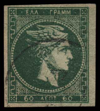 Lot 317 - GREECE-  LARGE HERMES HEAD 1876/77 athens printing -  Athens Auctions Public Auction 64 General Stamp Sale