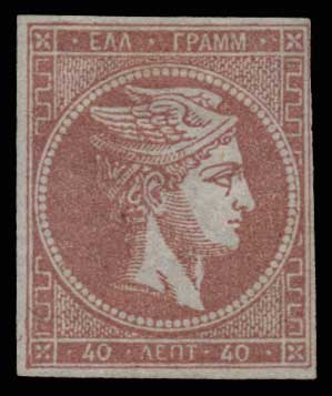 Lot 166 - GREECE-  LARGE HERMES HEAD 1862/67 consecutive athens printings -  Athens Auctions Public Auction 64 General Stamp Sale