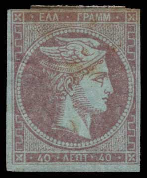 Lot 161 - GREECE-  LARGE HERMES HEAD 1862/67 consecutive athens printings -  Athens Auctions Public Auction 64 General Stamp Sale