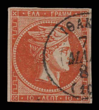Lot 329 - GREECE-  LARGE HERMES HEAD 1875/80 cream paper -  Athens Auctions Public Auction 64 General Stamp Sale