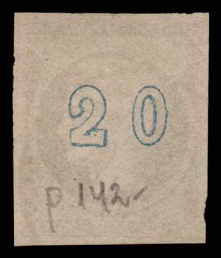 Lot 341 - GREECE-  LARGE HERMES HEAD 1875/80 cream paper -  Athens Auctions Public Auction 64 General Stamp Sale