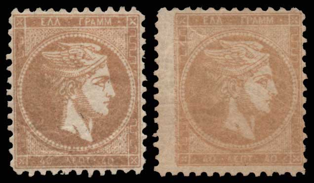 Lot 355 - GREECE-  LARGE HERMES HEAD 1875/80 cream paper -  Athens Auctions Public Auction 64 General Stamp Sale