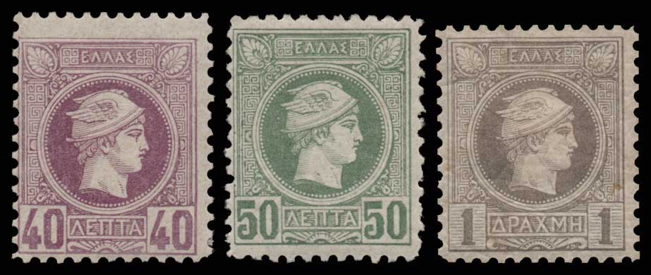 Lot 347 - -  SMALL HERMES HEAD Belgian print -  Athens Auctions Public Auction 70 General Stamp Sale