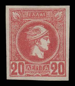 Lot 472 - -  SMALL HERMES HEAD ATHENSPRINTING - 3rd PERIOD -  Athens Auctions Public Auction 77 General Stamp Sale