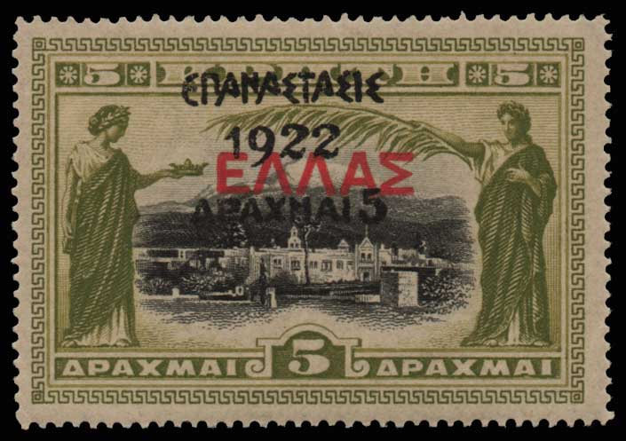 Lot 645 - -  1911 - 1923 επαναστασισ 1922  ovpt. -  Athens Auctions Public Auction 71 General Stamp Sale