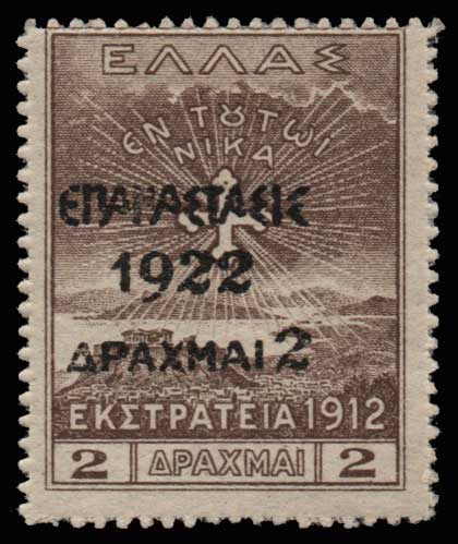 Lot 686 - GREECE-  1911 - 1923 επαναστασισ 1922  ovpt. -  Athens Auctions Public Auction 63 General Stamp Sale