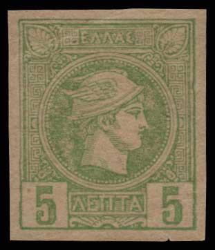 Lot 427 - GREECE-  SMALL HERMES HEAD ATHENSPRINTING - 1st PERIOD -  Athens Auctions Public Auction 60 General Stamp Sale