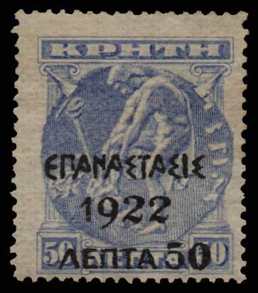 Lot 679 - GREECE-  1911 - 1923 επαναστασισ 1922  ovpt. -  Athens Auctions Public Auction 63 General Stamp Sale