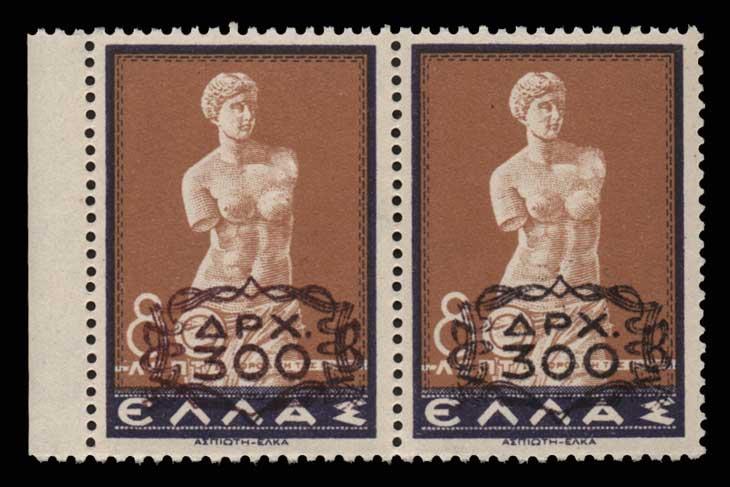 Lot 729 - GREECE- 1945-2013 1945-2013 -  Athens Auctions Public Auction 64 General Stamp Sale