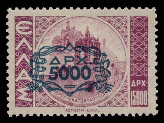 Lot 743 - - 1945-2013 1945-2013 -  Athens Auctions Public Auction 68 General Stamp Sale
