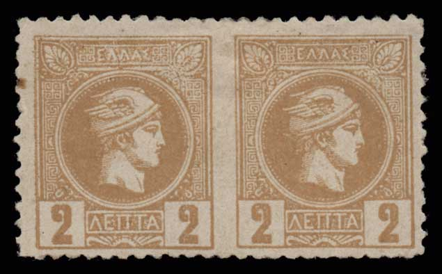 Lot 472 - GREECE-  SMALL HERMES HEAD ATHENSPRINTING - 3rd PERIOD -  Athens Auctions Public Auction 64 General Stamp Sale