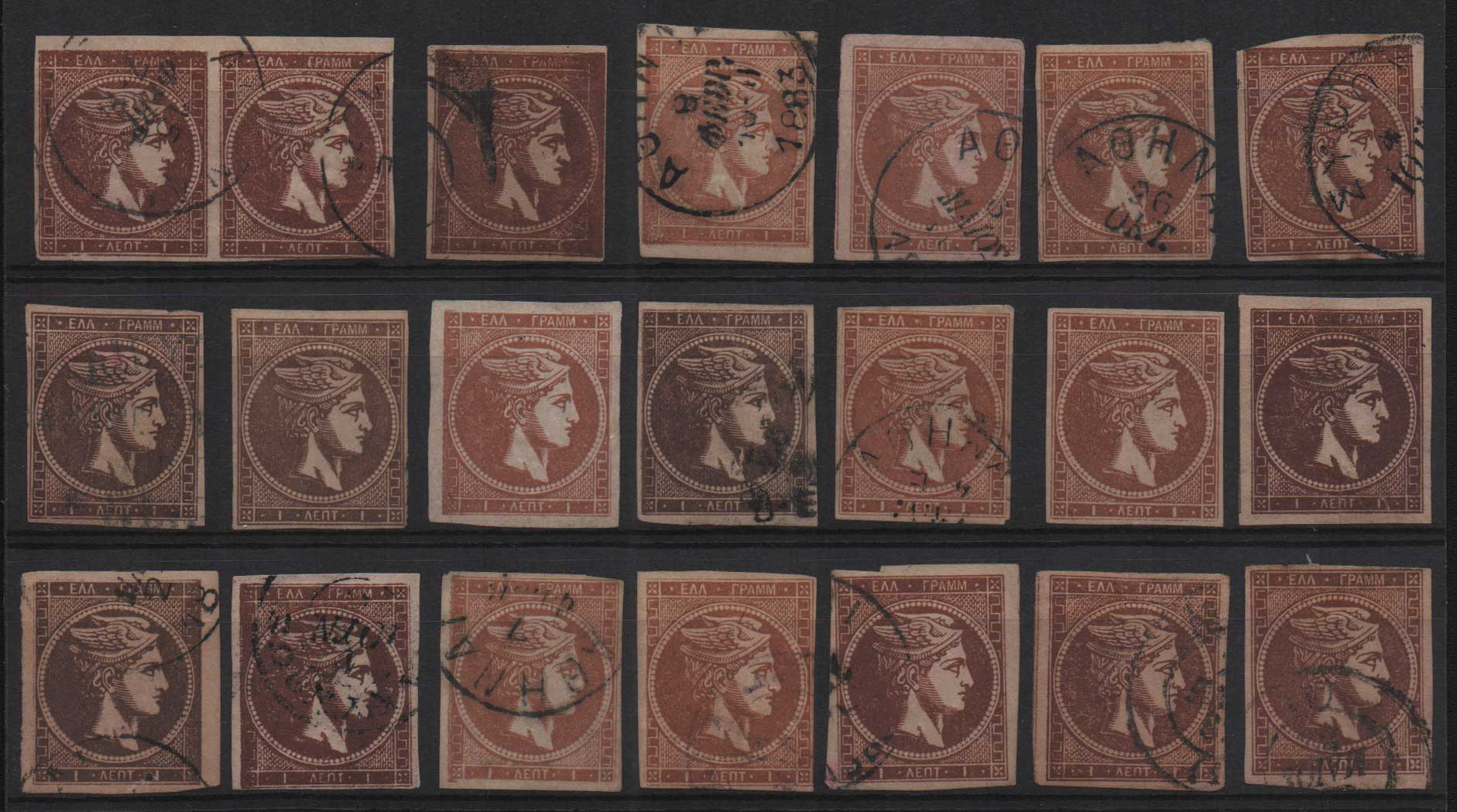Lot 19 - -  LARGE HERMES HEAD large hermes head -  Athens Auctions Public Auction 69 General Stamp Sale