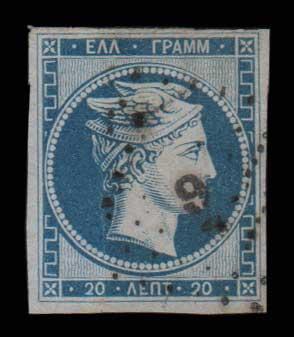 Lot 73 - -  LARGE HERMES HEAD 1861 paris print -  Athens Auctions Public Auction 88 General Stamp Sale