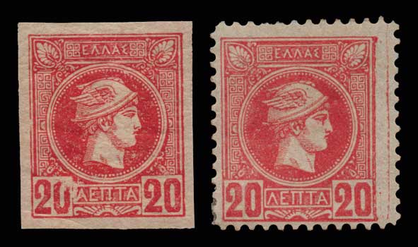 Lot 501 - -  SMALL HERMES HEAD ATHENSPRINTING - 2nd PERIOD -  Athens Auctions Public Auction 87 General Stamp Sale