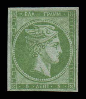 Lot 125 - GREECE-  LARGE HERMES HEAD 1862/67 consecutive athens printings -  Athens Auctions Public Auction 64 General Stamp Sale