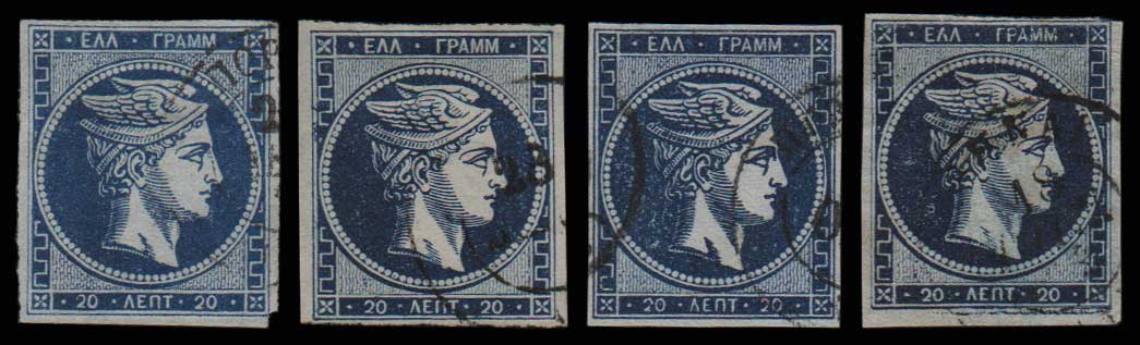 Lot 272 - GREECE-  LARGE HERMES HEAD 1871/76 meshed paper -  Athens Auctions Public Auction 64 General Stamp Sale