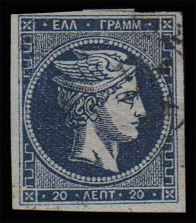 Lot 275 - GREECE-  LARGE HERMES HEAD 1871/76 meshed paper -  Athens Auctions Public Auction 64 General Stamp Sale