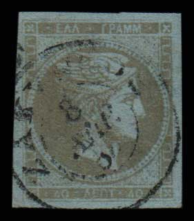 Lot 280 - GREECE-  LARGE HERMES HEAD 1871/76 meshed paper -  Athens Auctions Public Auction 64 General Stamp Sale