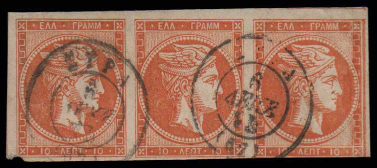 Lot 326 - GREECE-  LARGE HERMES HEAD 1875/80 cream paper -  Athens Auctions Public Auction 64 General Stamp Sale