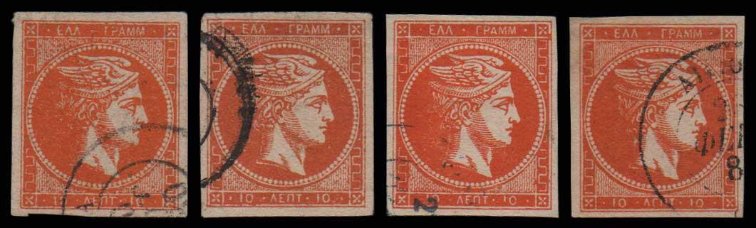 Lot 331 - GREECE-  LARGE HERMES HEAD 1875/80 cream paper -  Athens Auctions Public Auction 64 General Stamp Sale