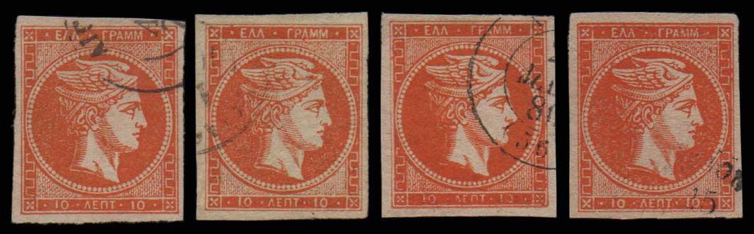 Lot 332 - GREECE-  LARGE HERMES HEAD 1875/80 cream paper -  Athens Auctions Public Auction 64 General Stamp Sale