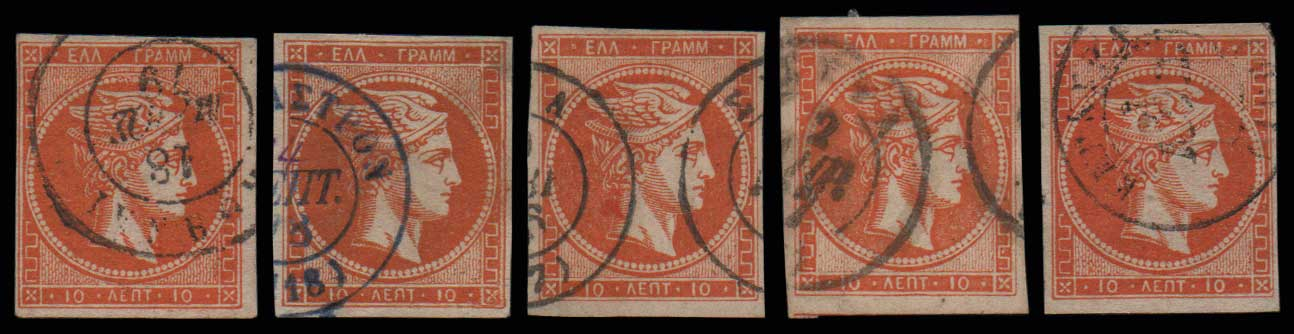 Lot 324 - GREECE-  LARGE HERMES HEAD 1875/80 cream paper -  Athens Auctions Public Auction 64 General Stamp Sale
