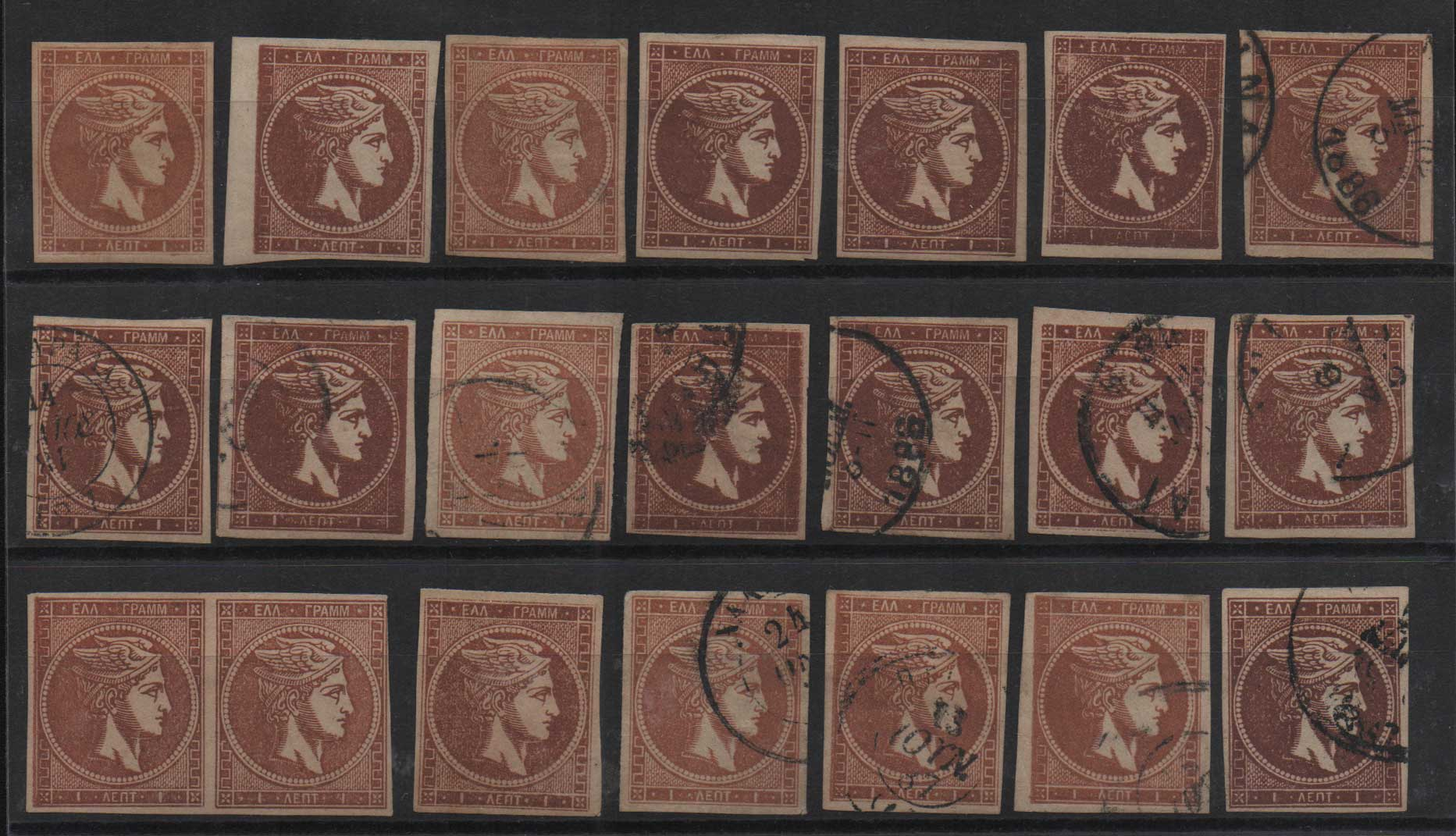 Lot 18 - large hermes head large hermes head -  Athens Auctions Public Auction 72 General Stamp Sale