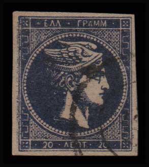 Lot 452 - -  LARGE HERMES HEAD 1880/86 athens printing -  Athens Auctions Public Auction 80
