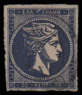 Lot 390 - GREECE-  LARGE HERMES HEAD 1880/86 athens printing -  Athens Auctions Public Auction 64 General Stamp Sale