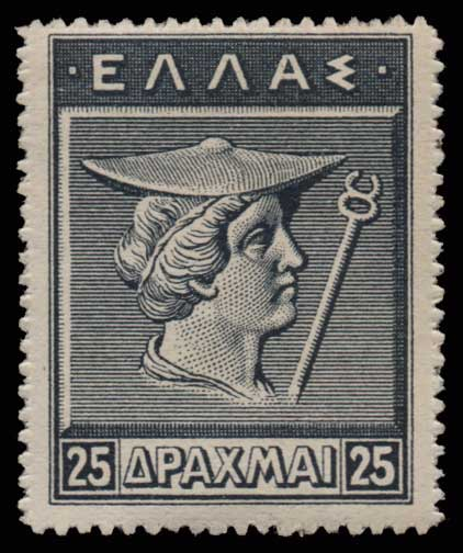 Lot 520 - -  1911 - 1923 ENGRAVED & LITHOGRAPHIC ISSUES -  Athens Auctions Public Auction 73 General Stamp Sale