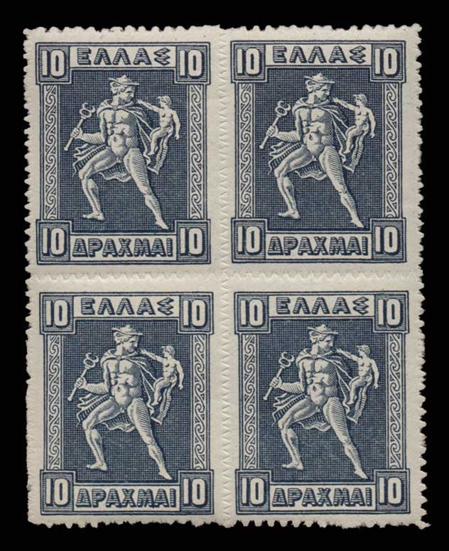 Lot 559 - -  1911 - 1923 ENGRAVED & LITHOGRAPHIC ISSUES -  Athens Auctions Public Auction 76 General Stamp Sale