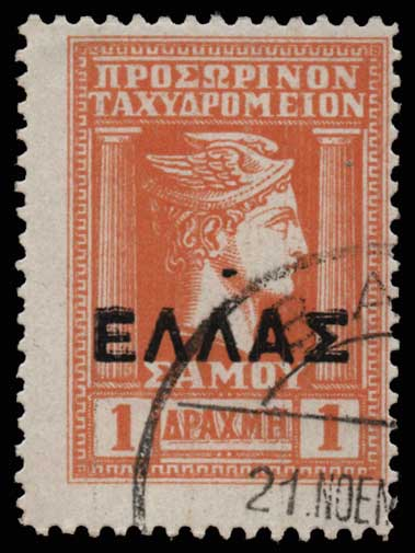 Lot 1282 - GREECE-  SAMOS ISLAND Samos Island -  Athens Auctions Public Auction 63 General Stamp Sale