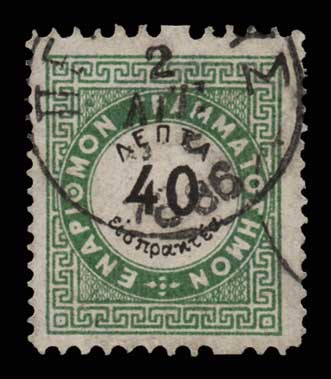 Lot 940 - GREECE-  POSTAGE DUE STAMPS Postage due stamps -  Athens Auctions Public Auction 63 General Stamp Sale