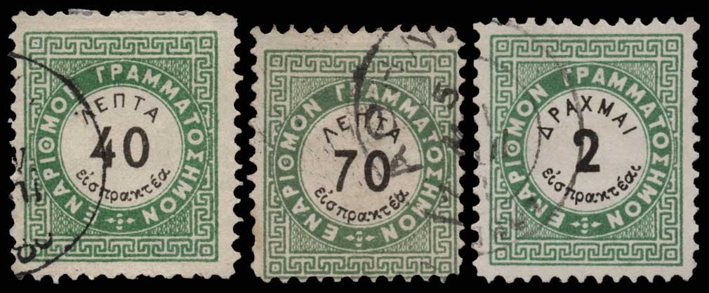 Lot 939 - GREECE-  POSTAGE DUE STAMPS Postage due stamps -  Athens Auctions Public Auction 63 General Stamp Sale