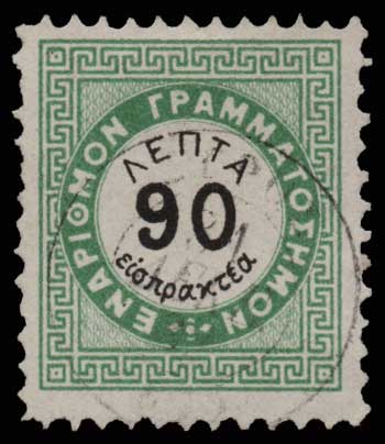 Lot 851 - -  POSTAGE DUE STAMPS Postage due stamps -  Athens Auctions Public Auction 73 General Stamp Sale