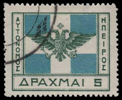 Lot 1191 - GREECE-  EPIRUS Epirus -  Athens Auctions Public Auction 60 General Stamp Sale