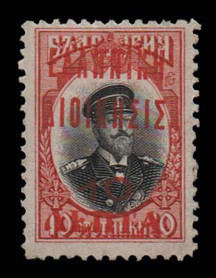 Lot 1023 - -  CAVALLA Cavalla -  Athens Auctions Public Auction 74 General Stamp Sale