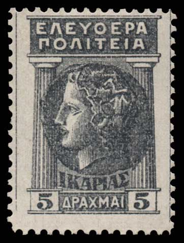 Lot 1167 - GREECE-  IKARIA ISLAND Ikaria Island -  Athens Auctions Public Auction 63 General Stamp Sale
