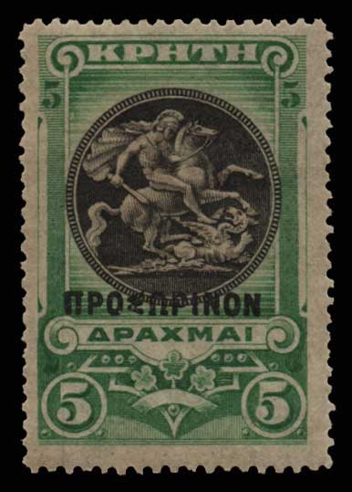 Lot 1158 - GREECE-  CRETE Crète -  Athens Auctions Public Auction 64 General Stamp Sale