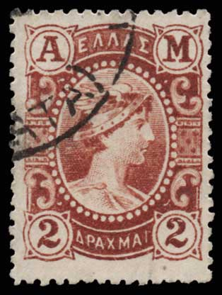 Lot 597 - GREECE-  1901/02 FLYING MERCURY & A.M. 1901/02 FLYING MERCURY & A.M. -  Athens Auctions Public Auction 63 General Stamp Sale
