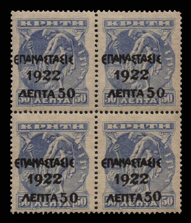 Lot 643 - -  1911 - 1923 επαναστασισ 1922  ovpt. -  Athens Auctions Public Auction 71 General Stamp Sale