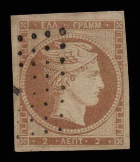 Lot 53 - GREECE-  LARGE HERMES HEAD 1861 paris print -  Athens Auctions Public Auction 63 General Stamp Sale