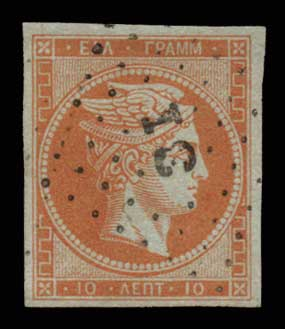 Lot 111 - GREECE-  LARGE HERMES HEAD 1861/1862 athens provisional printings -  Athens Auctions Public Auction 63 General Stamp Sale
