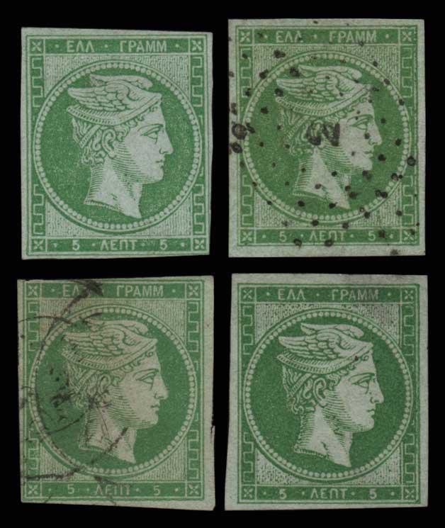 Lot 3 - -  LARGE HERMES HEAD large hermes head -  Athens Auctions Public Auction 70 General Stamp Sale