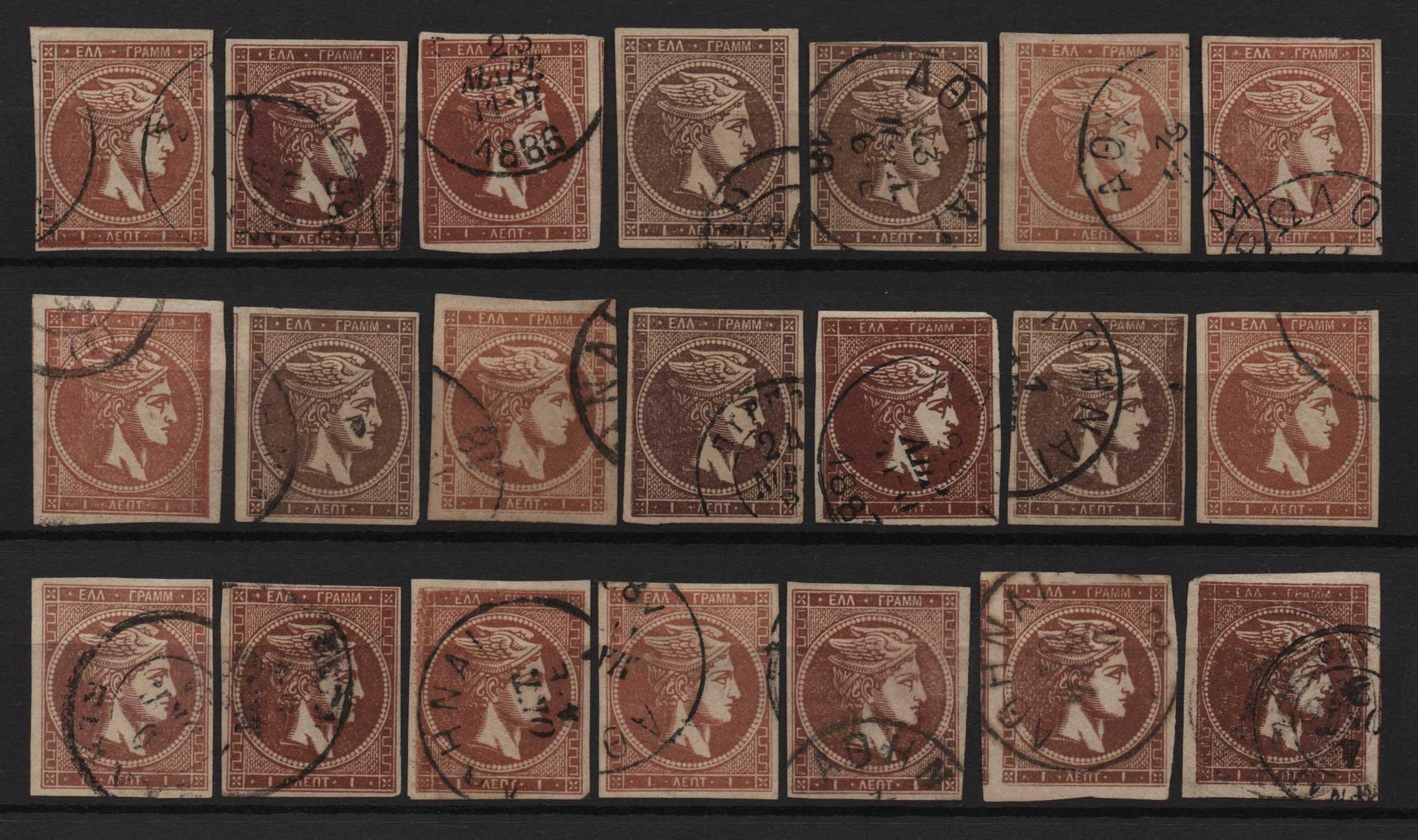 Lot 40 - -  LARGE HERMES HEAD large hermes head -  Athens Auctions Public Auction 76 General Stamp Sale