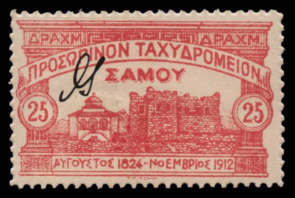 Lot 1098 - -  SAMOS ISLAND Samos Island -  Athens Auctions Public Auction 74 General Stamp Sale