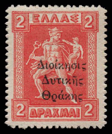 Lot 1148 - GREECE-  THRACE (EAST-WEST-NORTH) & PORT-LAGOS THRACE (EAST-WEST-NORTH) & PORT-LAGOS -  Athens Auctions Public Auction 63 General Stamp Sale