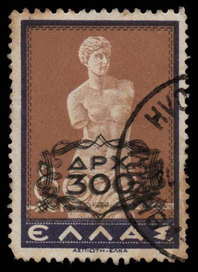 Lot 730 - GREECE- 1945-2013 1945-2013 -  Athens Auctions Public Auction 64 General Stamp Sale