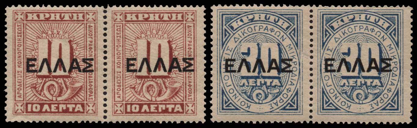 Lot 1177 - GREECE-  CRETE Crète -  Athens Auctions Public Auction 64 General Stamp Sale